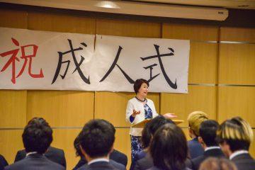 Seijin Shiki Ceremony